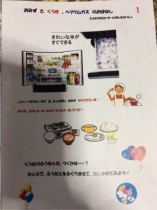 7月お福市 IMG_0610